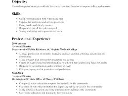 Sample Resume Skills Section Resume Qualifications Example Resume