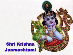 Shri Krishna Janmashtami Wallpaper ...