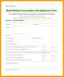 Job Ication Form Template Free Download Online Registration