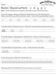 Alphabet Writing Worksheets Uk | Homeshealth.info