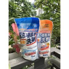 Giao hàng HCM - 4h ] Bột rửa chén bát Rocket dùng cho máy rửa chén 800g nội  địa Nhật Bản
