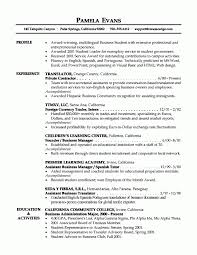 Resume Example For Students Business Student Resume