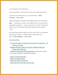 Job Interview Follow Up Email 10 Example Follow Up Email After Interview Riot Worlds