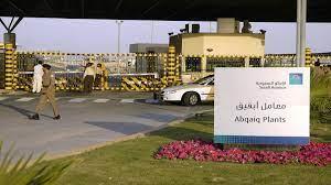 اتهامات للسعودية بالإرهاب تهدد طرح أرامكو بأميركا