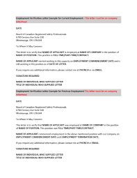 Letter Employment Verification Employment Verification Letter Example Pdf Format E