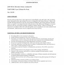 Cover Letter Librarian Sample Resume Elementary School Library