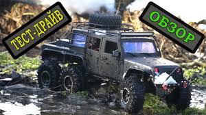 Как сделать 6WD <b>TRAXXAS TRX</b> 4. Обзор. Тест-драйв. Трофи ...