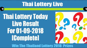 Thai Lottery Result Chart 2018 Download Thai Lottery 01 September 2018 Result Chart Download Youtube