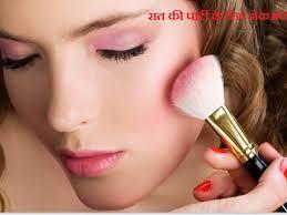 night make up tips glam makeup tips in hindi party