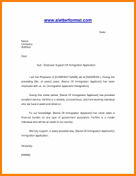 letters of re mendation for immigration cover letter sample re mendation letter from a friend sample within immigration reference letter sample for a friend