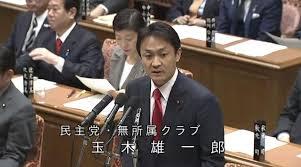 「予算委員会の甘利さん」の画像検索結果