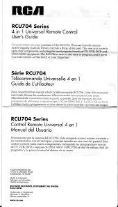 panasonic tv remote control manual. panasonic tv remote control manual t