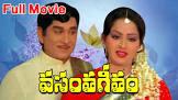 Akkineni Nageshwara Rao Vasantha Geetam Movie