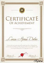 дипломы стильные векторные шаблоны Сертификаты дипломы стильные векторные шаблоны