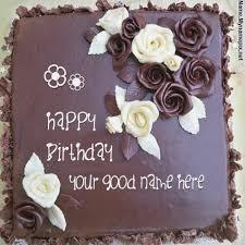 Birthday Cake Name Editing Freshbirthdaycakesgq