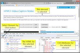 Navigating the F12 Developer Tools Interface (Internet Explorer)