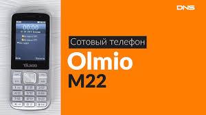 Распаковка <b>сотового телефона Olmio M22</b> / Unboxing Olmio M22 ...