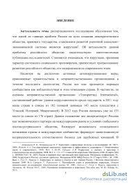 анализ отношения российской молодежи к коррупции Социоструктурный анализ отношения российской молодежи к коррупции