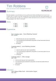 Resume Format 2016 New Resume Format 2016 Free Download Noxdefense Com