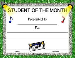 Student Of The Month Certificates Music Student Of The Month Certificates By Music Educator Resources