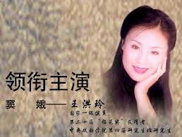 Image result for yang shaopeng