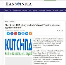 best kitchen appliance brand tra survey kutchina