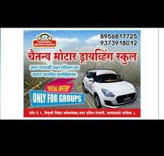 Car Design Courses In Nashik Chaitanya Motor Driving School Kamatwade Motor Training