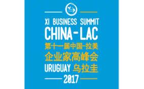 Resultado de imagen para china lac 2017 uruguay