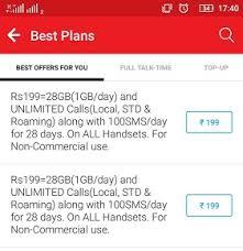 Airtel Prepaid Unlimited Plans 2019 Latest Airtel Prepaid