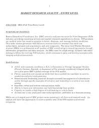 Cover Letter For Research Analyst Templates Franklinfire Co
