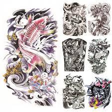 Dočasné Tetování S Drsnými Motivy Poštovnézdarmacz