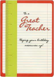 Teachers Birthday Card Details About Green Ruler On Paper Designer Greetings Birthday Card For Teacher