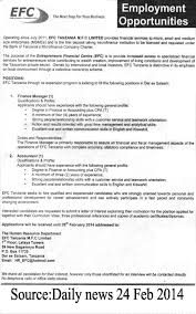 finance manager job resume finance description x cover letter gallery of job description of an optician