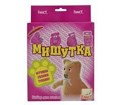 <b>Fancy Creative Набор</b> для шитья Мишутка - Акушерство.Ru