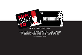 father s day gift cards promo