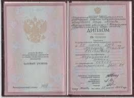 Спа сертификат жене СпаСертификат СпаСертификат СпаСертификат СпаСертификат СпаСертификат