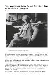 famous literary essays famous literary essays get help from custom  famous literary essays