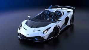 What is the Fastest Lamborghini?
