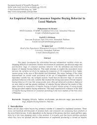 Examples Of Analytical Essays Phd Thesis On Consumer Buying Behaviour Eventos Unifeob