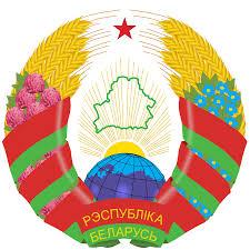 Национальное собрание Республики Беларусь — Википедия