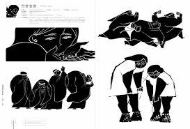 写真711書籍illustration 2019今を象徴するイラストレーター150