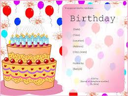 Birthday Invitation Maker Invitation Templates Free