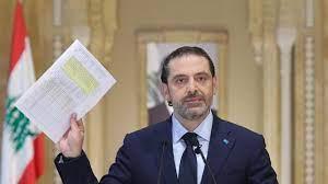 سعد الحريري ينتقد بشدة تصريحات وزير الخارجية اللبناني اللاذعة بحق دول الخليج