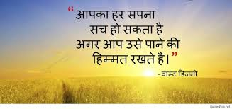 Good Morning Life Quotes Hindi Best of Happy Life Quotes Images Hindi Interesting Best Telugu Life Quotes