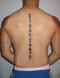 Nápisem Je Tetování Na Zadní Straně Různé Možnosti