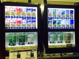 Cigarette Vending Machine Japan Enchanting How To Buy Tobacco In Japan MATCHA JAPAN TRAVEL WEB MAGAZINE