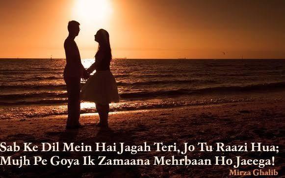 two line shayari of ghali