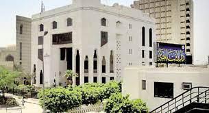 دار الإفتاء المصرية توضح متى يُكره الصوم يوم عرفة