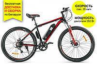 <b>Электровелосипед</b> . в Витебске. Сравнить цены, купить ...