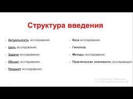 mp Урок Введение практика   to mp3 Урок 12 Введение теория